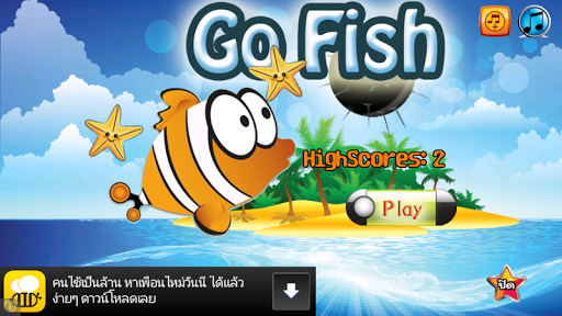 Go Fish Game Free