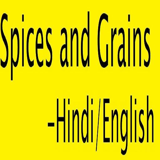 Spices and Grains in Hindi 書籍 App LOGO-APP試玩