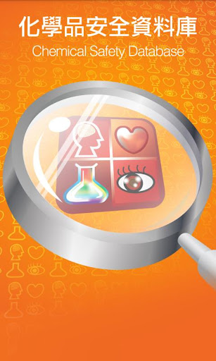 Chemical Safety Database