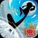 鬼蹴り icon