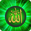 Islamic Ringtone icon