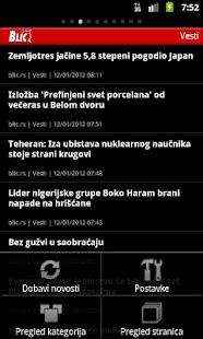 Balkan Novosti- screenshot thumbnail