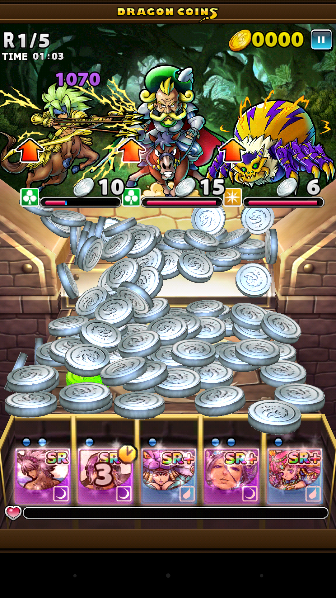Dragon Coins screenshot #14