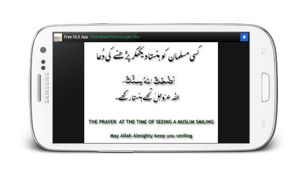 Masnoon Dua APK Latest Version Download - Free Books & reference APP