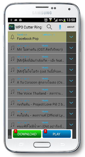 MP3 Cutter Ringtone Dutch