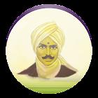 Bharathiyar Gnanap Paadalkal icon