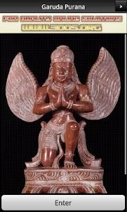 Garuda Purana FREE