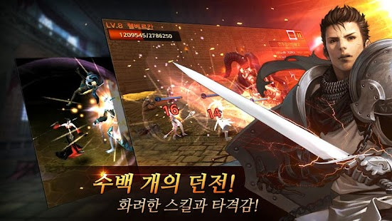 화이트 킹덤 - screenshot thumbnail