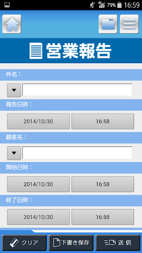 無料商业AppのBizReport|記事Game