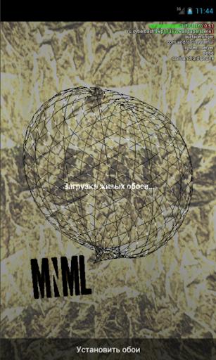 MNML Live wallpapers