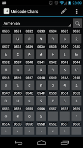 Unicode Chars screenshot 3