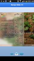 Screenshot of Chef Zubaida Tariq Recipes