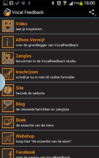 【免費教育App】VocalFeedback-APP點子