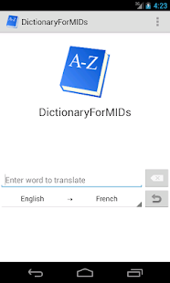 DictionaryForMIDs - screenshot thumbnail