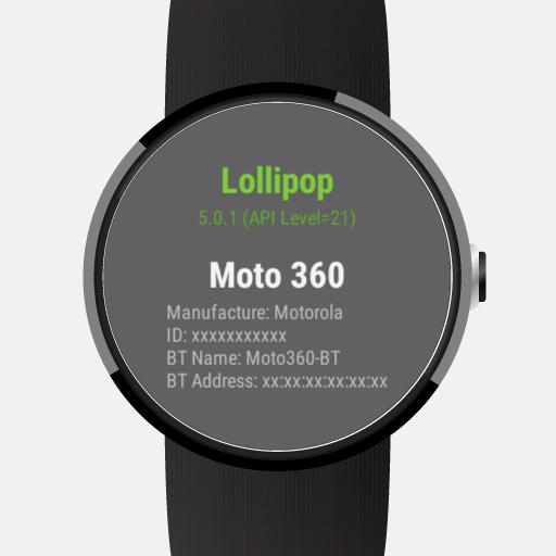 Check My Watch