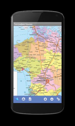 География Крыма