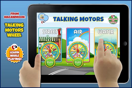 Talking Motors Wheel