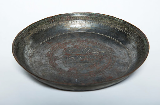 """dovra"" - large plate made of copper"