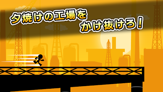 Run & Jump- screenshot thumbnail