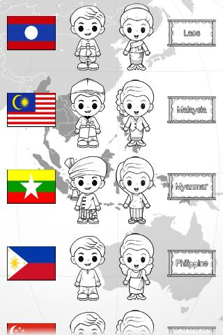 Colorful ASEAN