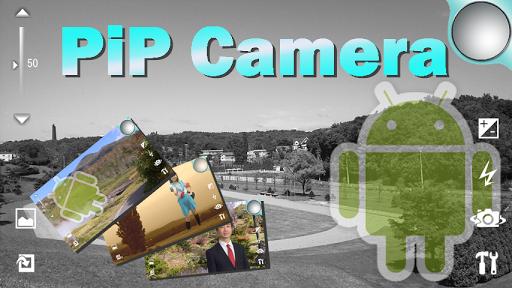 PiPカメラ 【無音・合成カメラ】