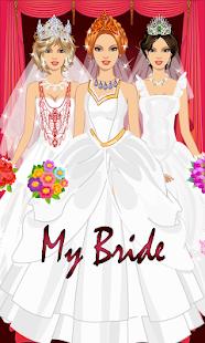 我的新娘装扮