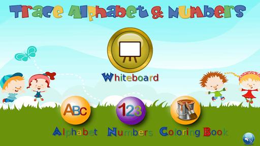 寫英文字母及數字