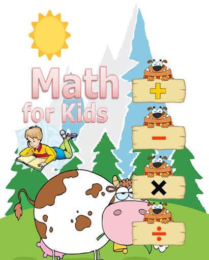 三年級的數學遊戲