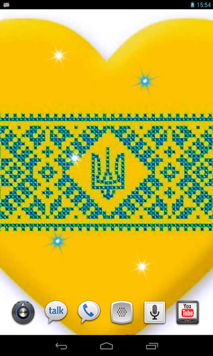 Ukraine My Love LWP