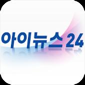 아이뉴스24 Tab