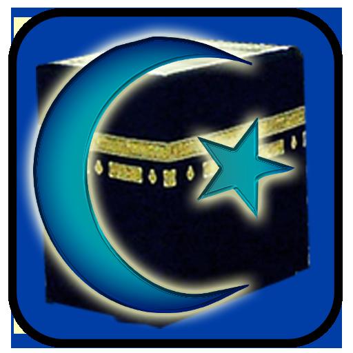 Mecca Compass for Islam 生活 LOGO-玩APPs