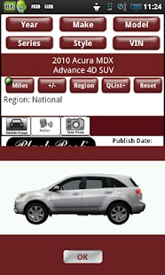 myUsedCars- screenshot thumbnail