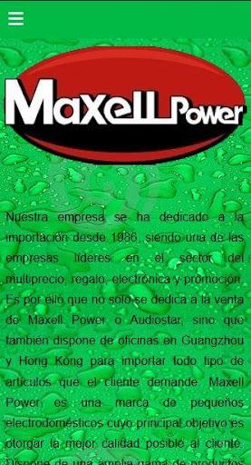 Maxell power