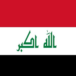 شات تعارف العراق for PC and MAC