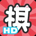 DarkChessOnline2-HD icon