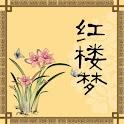 Hồng Lâu Mộng logo