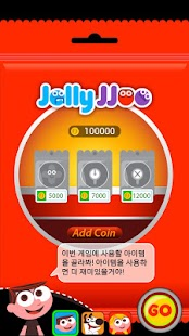 JellyJJoo - screenshot thumbnail