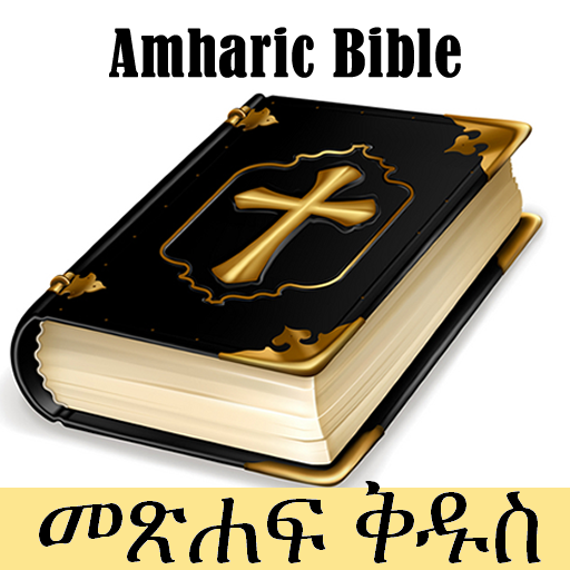 Bible In Amharic Pdf