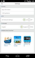 Screenshot of Jeju Travel Guide