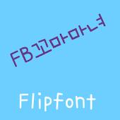 FBLittleWizard FlipFont