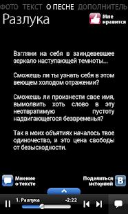 ОМЕЛА - АМАЛЬГАМА ТЕНЕЙ - screenshot thumbnail