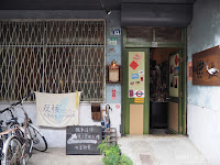 暖暖蛇咖啡館Café Flâneur / 𨑨迌咖啡
