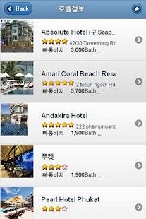 phuket,phuket travel - screenshot thumbnail