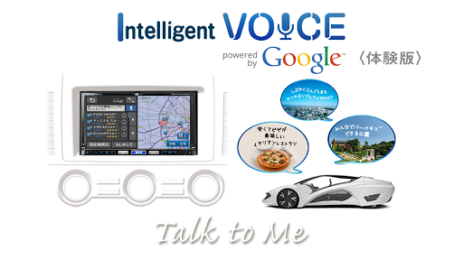 Intelligent VOICE