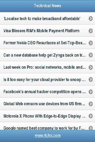 Tech News - screenshot