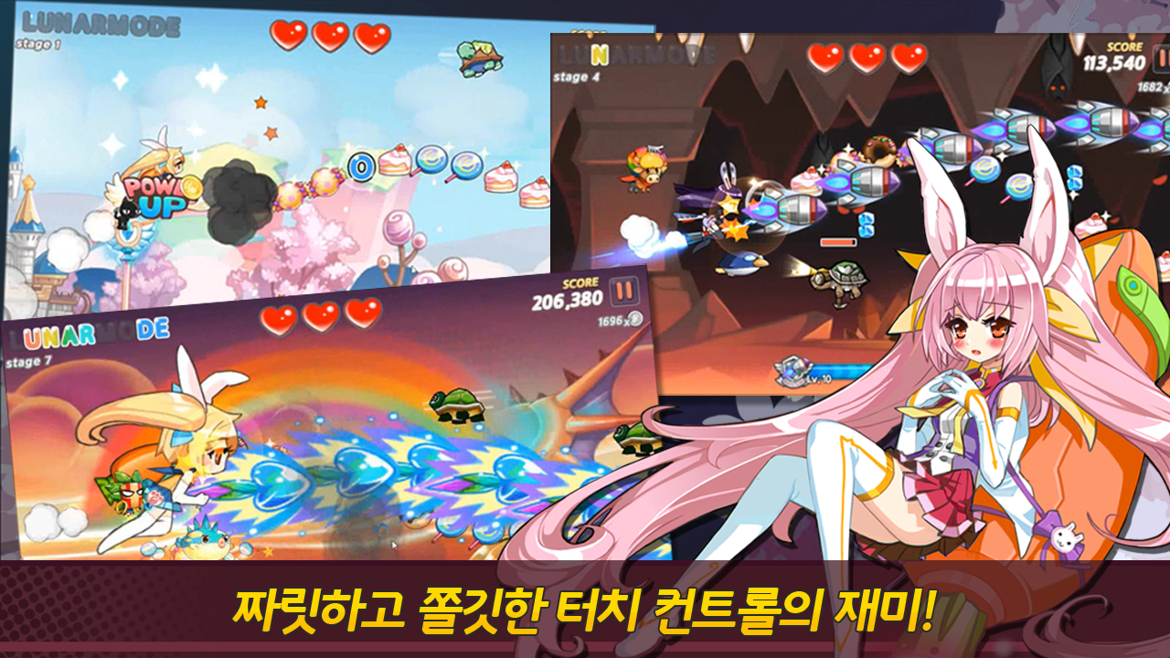 터치바니 for Kakao - screenshot