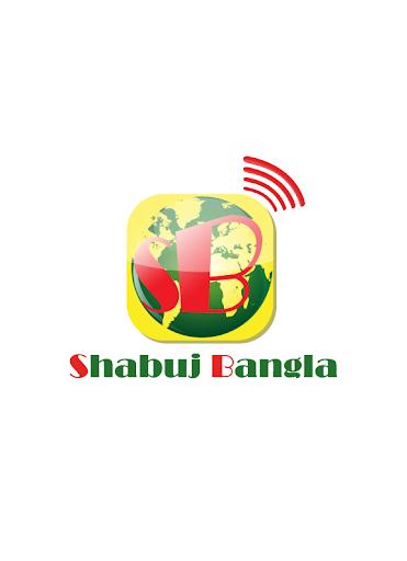 Shabuj Bangla