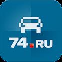 Авто в Челябинске Autochel.ru icon