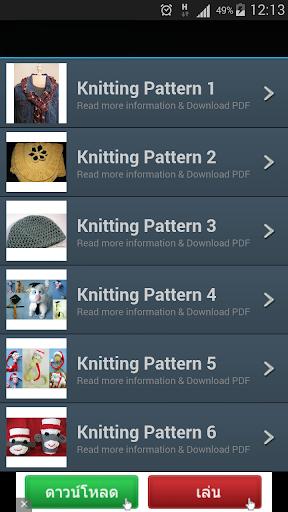 Knitting Pattern Database
