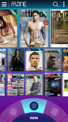 mZINE - Magazines News